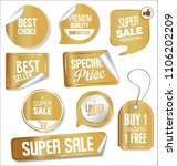 promo sale labels collection... | Shutterstock .eps vector #1106202209