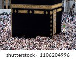 mecca saudi arabia  january 28  ... | Shutterstock . vector #1106204996