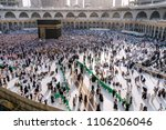 mecca saudi arabia  january 30  ... | Shutterstock . vector #1106206046