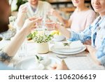 crop blur view of mates sitting ... | Shutterstock . vector #1106206619