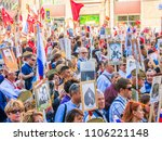 moscow  russia   may 9 ... | Shutterstock . vector #1106221148