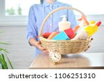 quick cleaning of premises with ... | Shutterstock . vector #1106251310