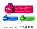 new label design. | Shutterstock .eps vector #110625854
