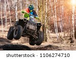 rider jump in the forest. | Shutterstock . vector #1106274710