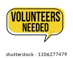 volunteers needed speech bubble ... | Shutterstock .eps vector #1106277479