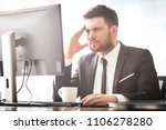 young businessman at the office ... | Shutterstock . vector #1106278280