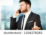 young businessman at the office ... | Shutterstock . vector #1106278283