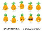 set  2 of cute happy pineapple... | Shutterstock .eps vector #1106278400
