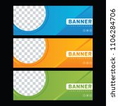 blue banner design template.... | Shutterstock .eps vector #1106284706