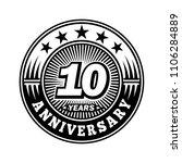 10 years anniversary.... | Shutterstock .eps vector #1106284889