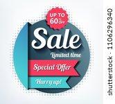 sale banner design. vector...   Shutterstock .eps vector #1106296340
