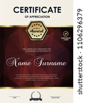 certificate and diploma... | Shutterstock .eps vector #1106296379
