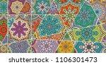 vector patchwork quilt pattern. ... | Shutterstock .eps vector #1106301473