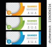 abstract banner set. web banner.... | Shutterstock .eps vector #1106306216