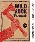 wild rock festival gig poster... | Shutterstock .eps vector #1106310320