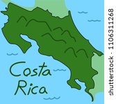 geographic map costa rica | Shutterstock .eps vector #1106311268