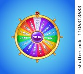 realistic spinning wheel of... | Shutterstock .eps vector #1106313683