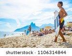 rio de janeiro  brazil   circa... | Shutterstock . vector #1106314844
