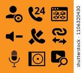 entertainment  www  volume ... | Shutterstock .eps vector #1106320430