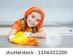 happy girl in rubber gloves... | Shutterstock . vector #1106322200