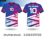 sports jersey template for team ... | Shutterstock .eps vector #1106335520