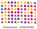 patterns with colorful basic... | Shutterstock .eps vector #1106339483