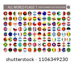 all world flags speech bubble... | Shutterstock .eps vector #1106349230