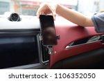universal mount holder for... | Shutterstock . vector #1106352050