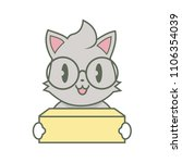 cute cat holding box mascot... | Shutterstock .eps vector #1106354039