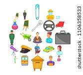 maintain icons set. cartoon set ... | Shutterstock .eps vector #1106358533
