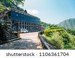 jinguashi  taiwan   april 26 ... | Shutterstock . vector #1106361704