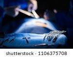 hands of operating room surgeon ... | Shutterstock . vector #1106375708