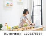 little girl learning online... | Shutterstock . vector #1106375984