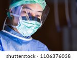 surgeon performing operation in ... | Shutterstock . vector #1106376038