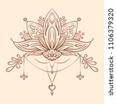 hand drawn vector lotus flower. ... | Shutterstock .eps vector #1106379320