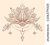 hand drawn vector lotus flower. ...   Shutterstock .eps vector #1106379320