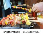 barbeque grill street food in... | Shutterstock . vector #1106384933