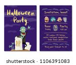 halloween party invitation with ... | Shutterstock . vector #1106391083