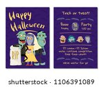 halloween party invitation with ... | Shutterstock . vector #1106391089