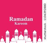 ramadan kareem illustration.... | Shutterstock .eps vector #1106392880