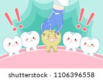 tooth with decay problem on the ...   Shutterstock .eps vector #1106396558
