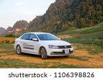mocchau  vietnam   may 16  2018 ...   Shutterstock . vector #1106398826