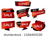 summer sale set isolated vector ... | Shutterstock .eps vector #1106403230