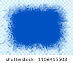vector transparent blue frost... | Shutterstock .eps vector #1106415503