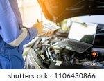 car service  repair ... | Shutterstock . vector #1106430866