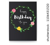 handwritten lettering ... | Shutterstock .eps vector #1106431520