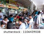 tagaytay  philippines   jun 2 ...   Shutterstock . vector #1106439038