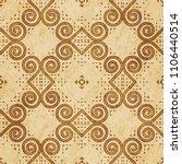 retro brown cork texture grunge ... | Shutterstock .eps vector #1106440514