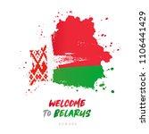 welcome to belarus. europe.... | Shutterstock .eps vector #1106441429