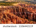 Hoodoos At Sunrise At Bryce...